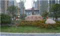 城西板块    大型花园