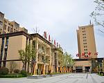 德惠尚书房 销售中心