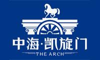 中海·凱旋門