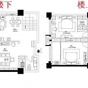 180平米复式公寓 180平米复式公寓
