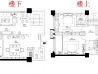 180平米復式公寓