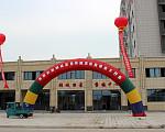 锦城丽景 9月工程进度