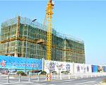 万泰时代城 2016年11月施工进度