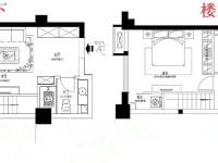 90平米復式公寓