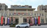高尚社区 城东核心