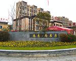 德惠尚书房 2016年12月实景图