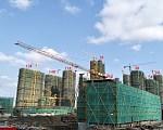 恒大帝景 2017年1月施工进度
