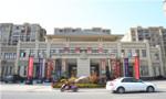 高尚社区 河东新城