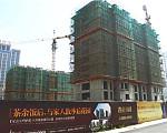 香苑东园 2017年4月施工进度