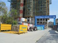 2017年4月施工场地