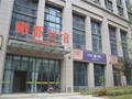 俊知香槟公馆:科技住宅的智慧生活