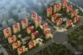 西城中央 鸟瞰图