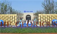 城南盛启,锦绣一方——中海·万锦园销售中心盛大开放!