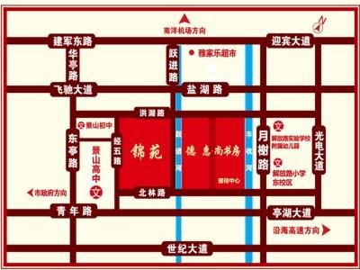德惠尚书房·锦苑 区位图