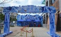 """燒烤模式下的一抹清涼!碧桂園奇幻冰雪節 6月22日""""凍""""感來襲!"""