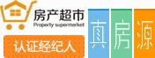 盐城房产网 房产超市认证