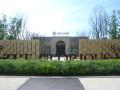中海·万锦园:精心打造城南板块品质生活样板区