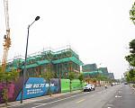 碧桂园·珺悦府 2017年9月施工进度
