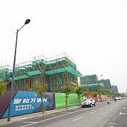 碧桂園·珺悅府 2017年9月施工進度