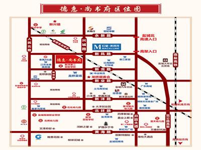德惠·尚书府 区位图
