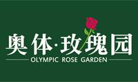 奧體·玫瑰園