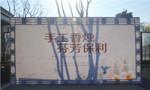 紫荆公馆 香烛DIY
