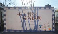 """暖融冬日 保利紫荆公馆""""手工香烛 芬芳保利""""活动浓情上演!"""