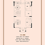 荣润·麒麟府 别墅:一层