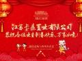 钱江绿洲:春节前买房的理由,看完让人心慌!