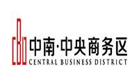 中南·中央商务区
